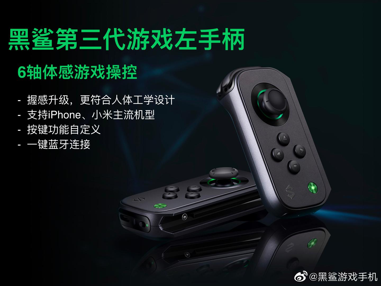 Nueovs teclado y ratón para smartphones de Black Shark. Noticias Xiaomi Adictos