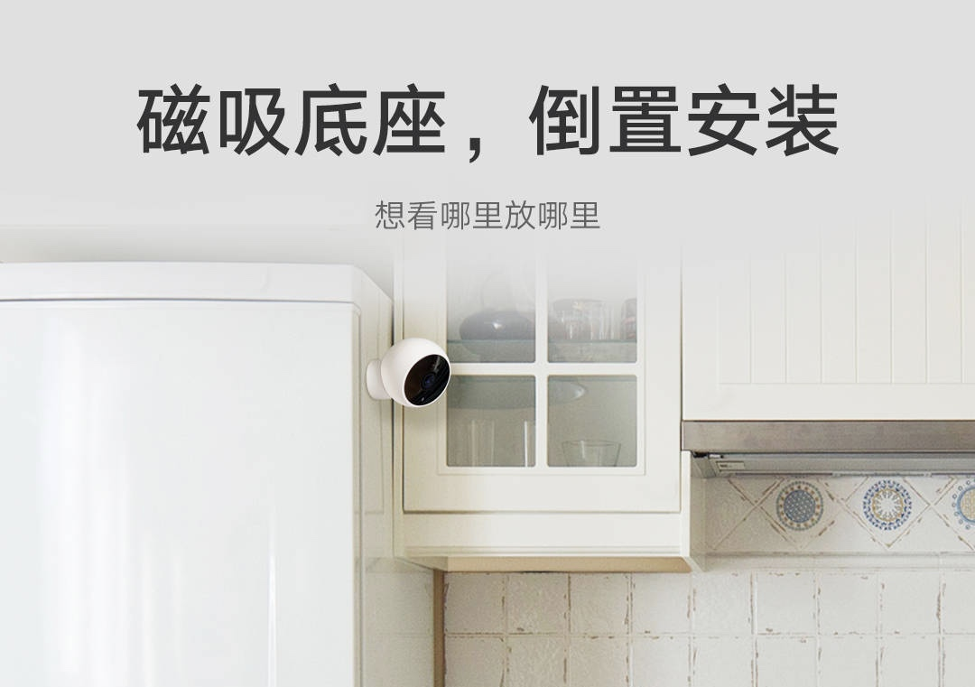 Nueva Xiaomi Smart Camera, características, especificaciones y precio. Noticias Xiaomi Adictos
