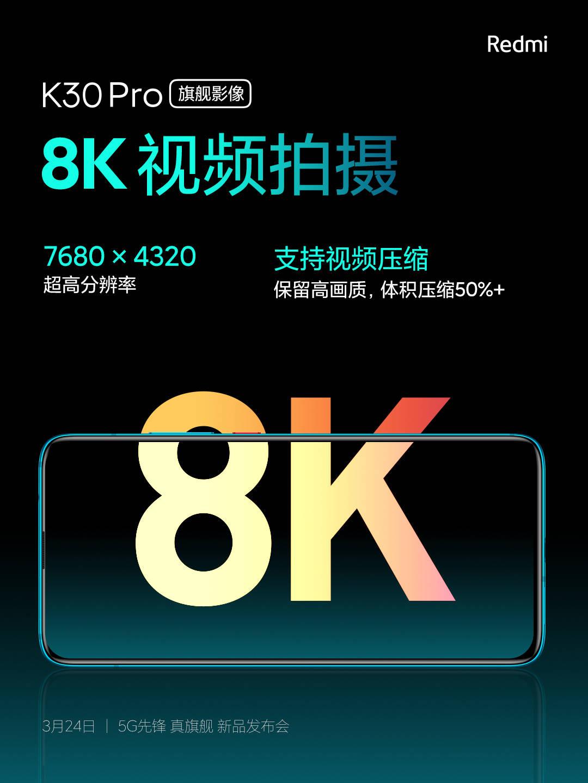 El Redmi K30 Pro será el primer Redmi en contar con estabilizador óptico (OIS) y vídeo 8K. Noticias Xiaomi Adictos