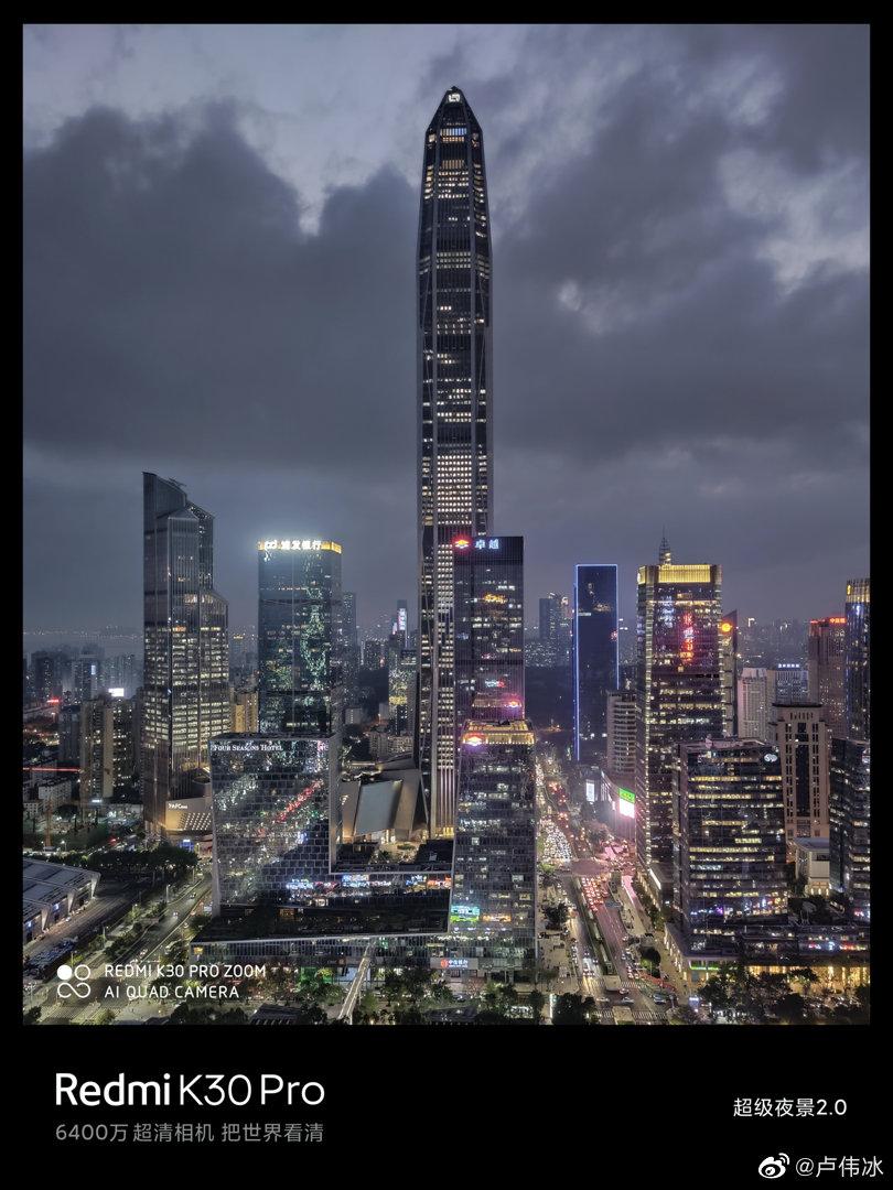 Super Night 2.0, la tecnología con la que contará el Redmi K30 Pro. Noticias Xiaomi Adictos