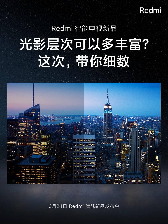 Redmi presentará un nuevo y económico televisor QLED junto al Redmi K30 Pro. Noticias Xiaomi Adictos