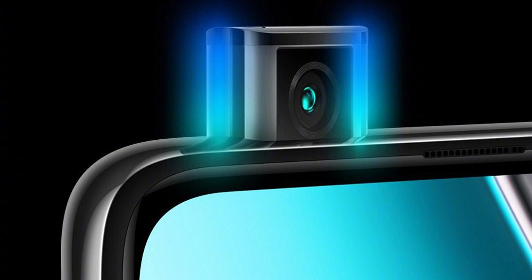 """La cámara retráctil del Redmi K30 Pro permitirá cambiar los colores de su iluminación, añadiendo un efecto """"respiración"""". Noticias Xiaomi Adictos"""