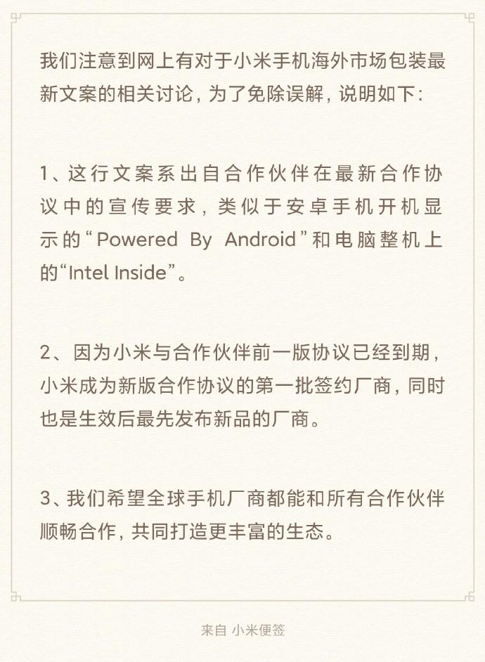 """Xiaomi y Google se """"burlan"""" de Huawei. Noticias Xiaomi Adictos"""