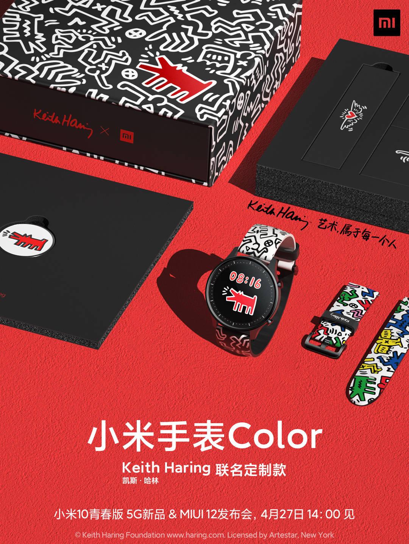 Así es el nuevo Xiaomi Mi Watch Color basado en el arte urbano de Keith Haring. Noticias Xiaomi Adictos
