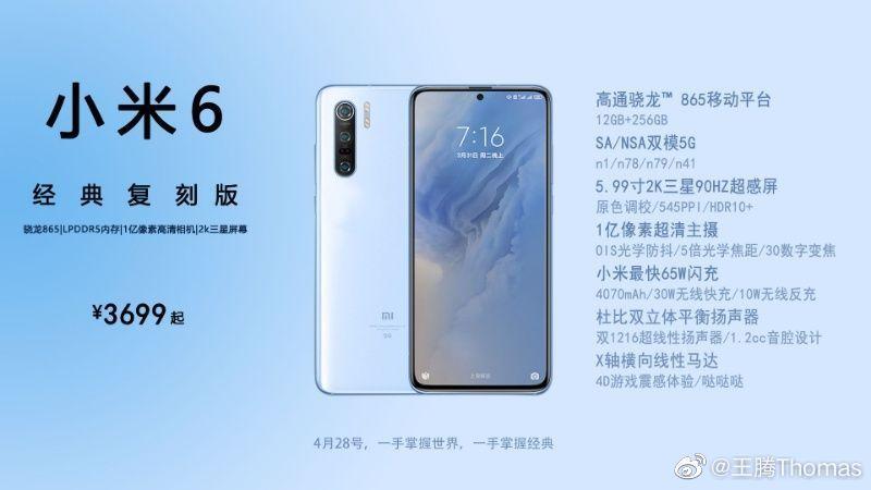 """Xiaomi Mi 6 Classic: un Snapdragon 865 con pantalla 5.99"""" para celebrar el April Fools Day. Noticias Xiaomi Adictos"""