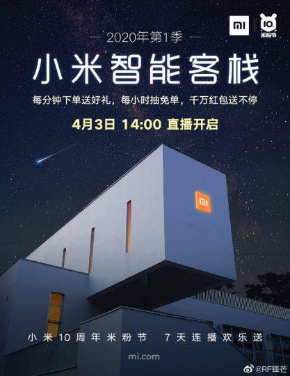 Xiaomi Smart Inn, Xiaomi's accommodation where you can test all its new technology. Xiaomi  News