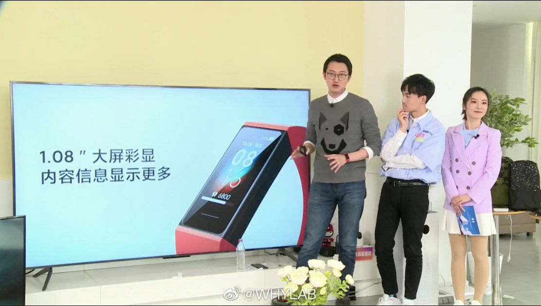 The new Redmi Band is now official, features and price. Xiaomi  News