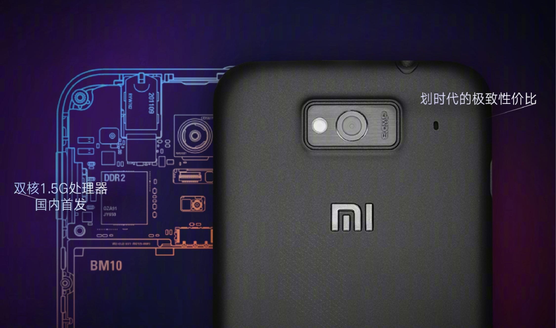 Así era el Xiaomi Mi 1, características y precio. Noticias Xiaomi Adictos