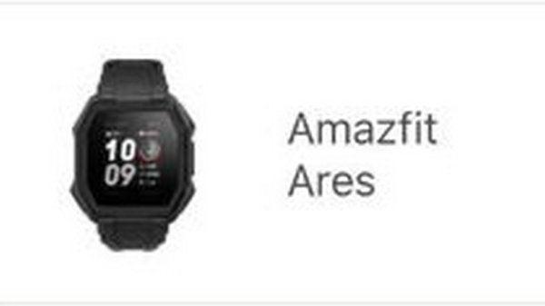 Amazfit Ares, un nuevo smartwatch de diseño reforzado. Noticias Xiaomi Adictos