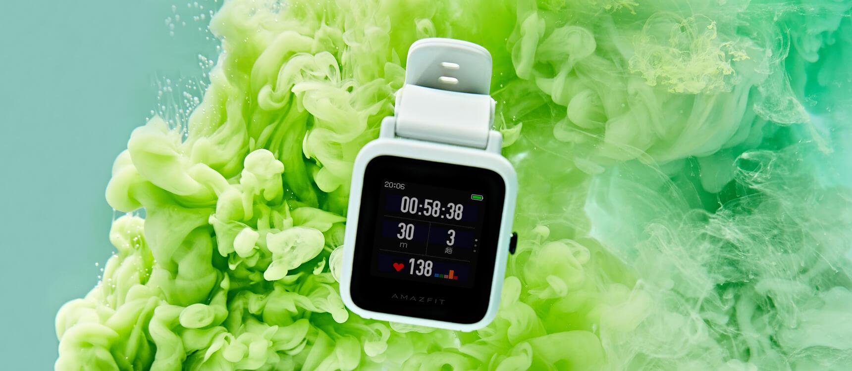 Nuevo Amazfit Bip Lite 1S, características, especificaciones, precio, fecha de lanzamiento. Noticias Xiaomi Adictos