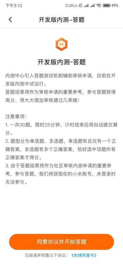 Cuidado, Xiaomi advierte de la existencia betas falsificadas de MIUI 12. Noticias Xiaomi Adictos