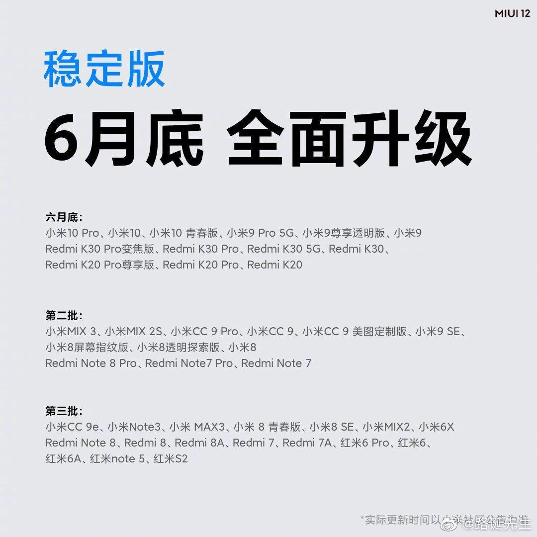 photo_2020-04-27_08-16-19.jpg