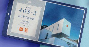 Xiaomi Smart Inn, el alojamiento de Xiaomi donde se podrá probar toda su nueva tecnología. Noticias Xiaomi Adictos