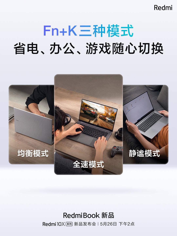 Xiaomi nos desvela nuevos detalles sobre el espectacular diseño del RedmiBook 16 y sus características. Noticias Xiaomi Adictos