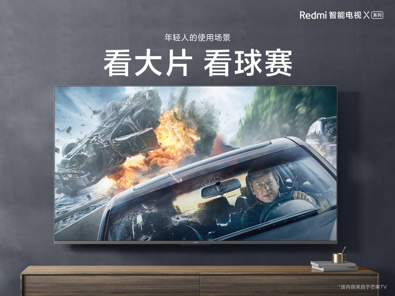 Nuevos Redmi Smart TV X: los televisores 4K más avanzados de la submarca de Xiaomi