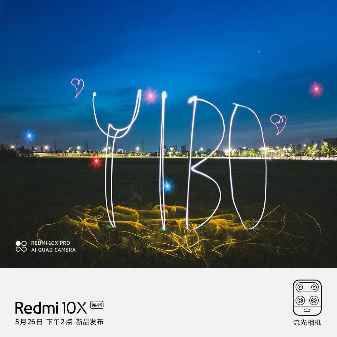 Xiaomi detalla a que dispositivos llegará el modo clonar y otros nuevos efectos de MIUI 12