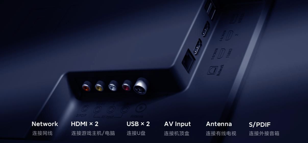 """Nuevo Xiaomi Mi TV E43K, uno de los televisores de 43"""" más económicos que hayas visto. Noticias Xiaomi Adictos"""