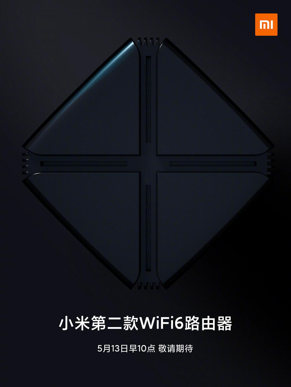 Xiaomi presentará su segundo router con soporte WiFi 6 este 13 de mayo