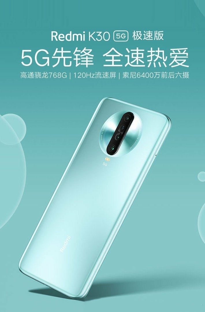 El nuevo Redmi K30 Speed Edition ya es oficial: Snapdragon 768G, características, precio. Noticias Xiaomi Adictos