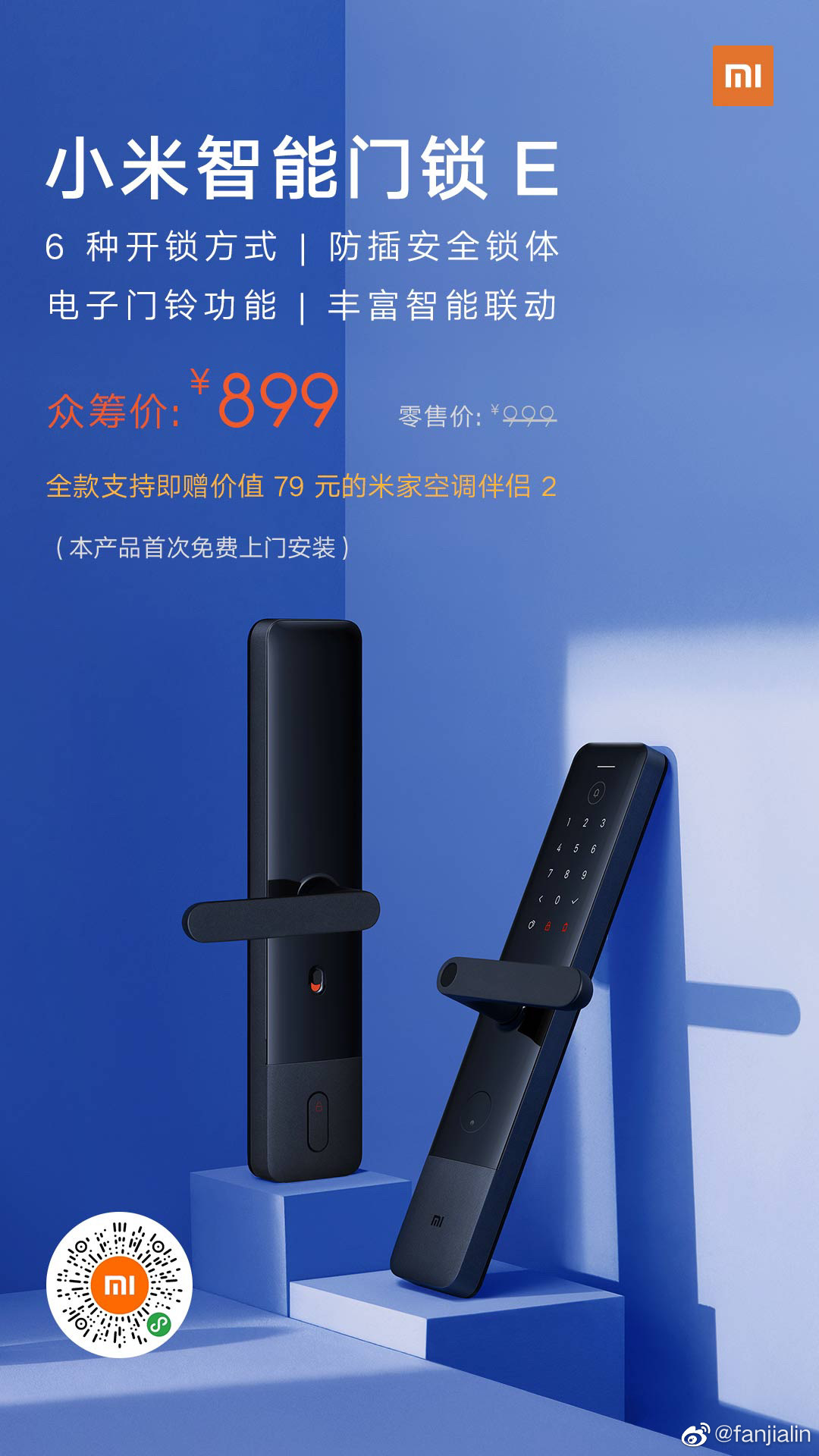 New Xiaomi Smart Door Lock E: an even smarter, safer and HomeKit compatible lock. Xiaomi  News