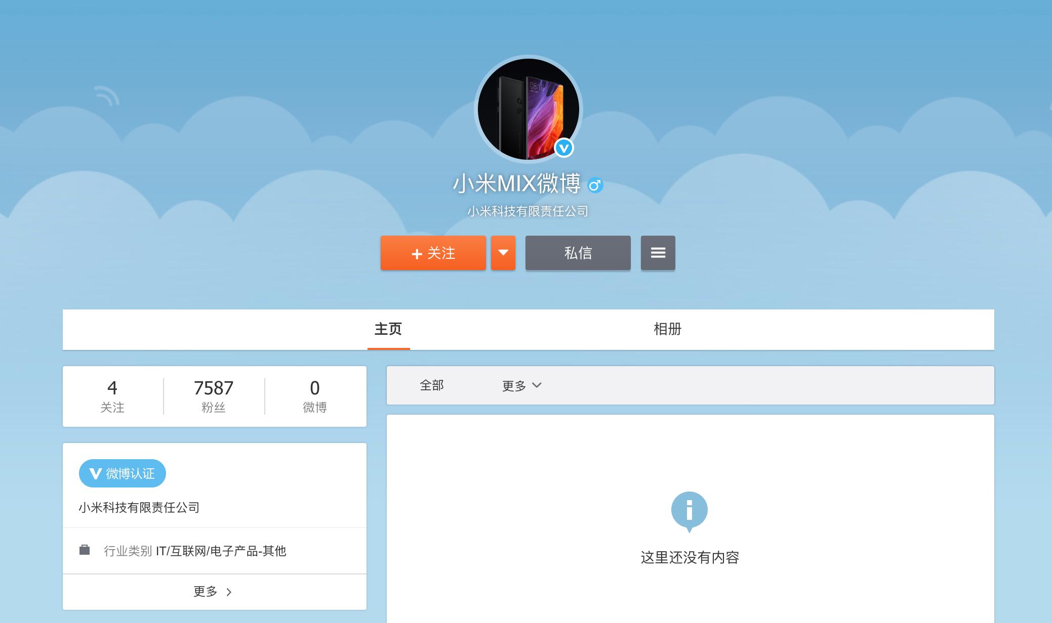 El nuevo Xiaomi Mi Mix 4 5G ya está de camino, características, precio, lanzamiento. Noticias Xiaomi Adictos