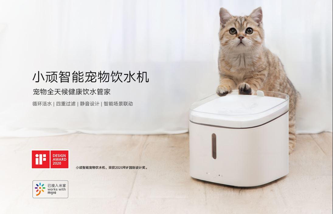Xiaomi lanza un nuevo bebedero para mascotas con sistema de filtración y aviso ante un nivel bajo de agua