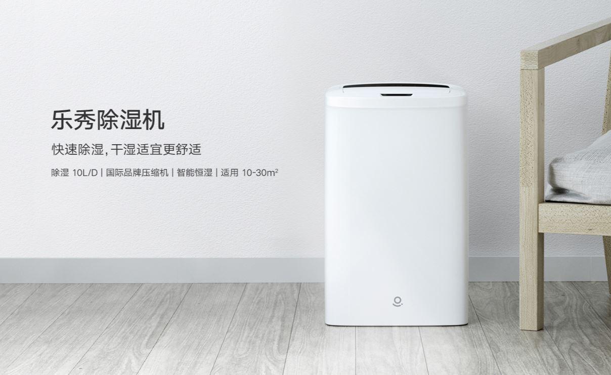 Nuevo deshumidifcador de Xiaomi, características, precio. Noticias Xiaomi Adictos