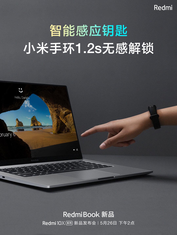 Los nuevos RedmiBook se desbloquearan gracias a las Xiaomi Mi Band en tan solo 1.2 segundos. Noticias Xiaomi Adictos