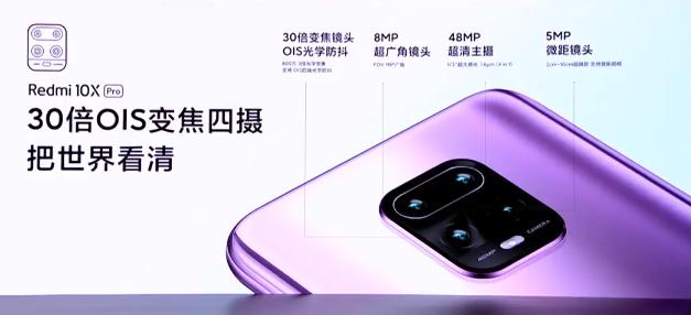 Redmi 10X y Redmi 10X Pro características, especificaciones, precio, fecha. Noticias Xiaomi Adictos
