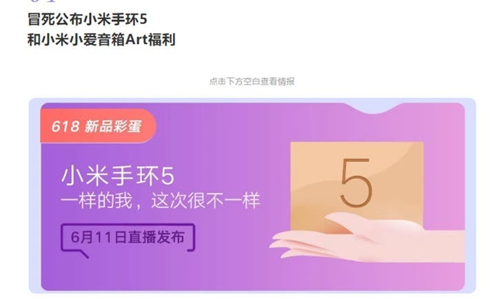 La nueva Xiaomi Mi Band 5 ya tiene fecha de prestación: esto es todo lo que sabemos. Noticias Xiaomi Adictos