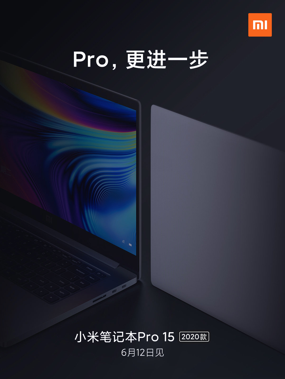 Xiaomi Mi Notebook Pro 15 2020, un nuevo portátil de gama alta que conoceremos en 2 días. Noticias Xiaomi Adictos