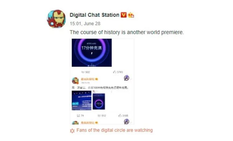 La carga rápida de 100W de Xiaomi ya estaría lista para hacer su debut