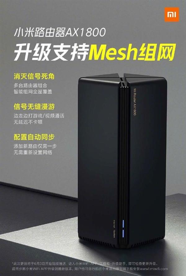 Xiaomi actualiza su router AX1800 añadiendo soporte Mesh. Noticias Xiaomi Adictos