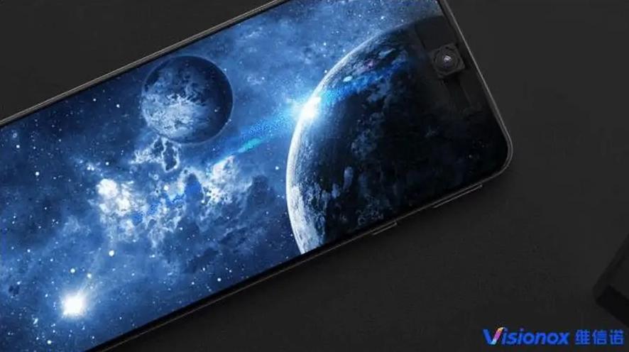 El primero Xiaomi con cámara selfie bajo pantalla se encuentra cada vez más cerca. Noticias Xiaomi Adictos
