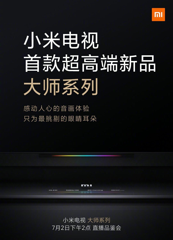 Xiaomi presentará este 2 de julio su primer televisor OLED a 120Hz. Noticias Xiaomi Adictos