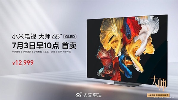 Xiaomi presents its first OLED TV: 4K, 120Hz, HDMI 2.1 and gaming technologies. Xiaomi  News