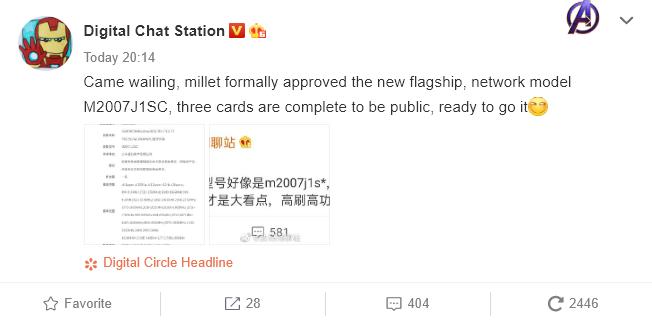 El próximo buque insignia de Xiaomi comienza a coger forma tras certificarse en China. Noticias Xiaomi Adictos