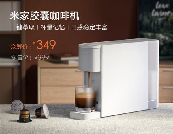 Xiaomi presenta su primera cafetera de cápsulas que te cautivará por precio y prestaciones. Noticias Xiaomi Adictos