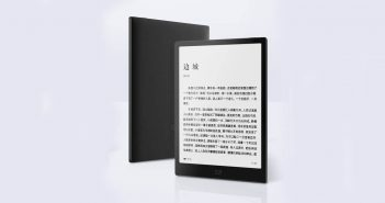 Xiaomi pone a la venta un avanzado eBooks con hasta 24 niveles de iluminación. Noticias xiaomi adictos