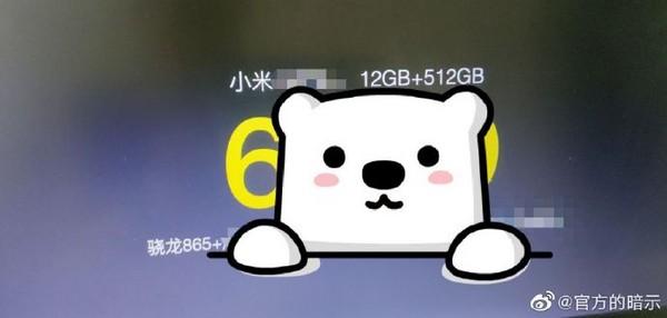 El Xiaomi Mi 10 Ultra con pantalla AMOLED a 120Hz será el smartphone más caro de Xiaomi. Noticias Xiaomi Adictos