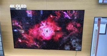 El primer televisor OLED de Xiaomi se deja ver con todo lujo de detalles. Noticias Xiaomi Adictos