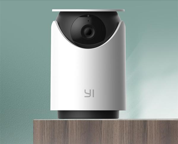 Yi Camera PTZ 2K, la nueva cámara de vigilancia del socio de Xiaomi capaz de ocultarse automáticamente. Noticias Xiaomi Adictos