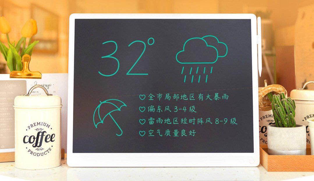 Xiaomi lanza una nueva pizarra táctil de 20 pulgadas a precio de risa. Noticias Xiaomi Adictos