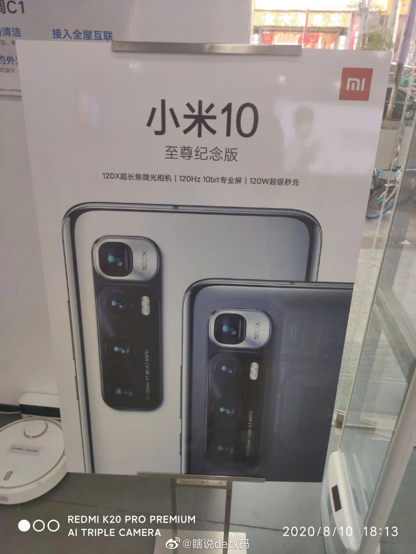 Así es el Xiaomi Mi 10 Ultra: pantalla a 120Hz, carga rápida de 120W y zoom de 120x. Noticias Xiaomi Adictos