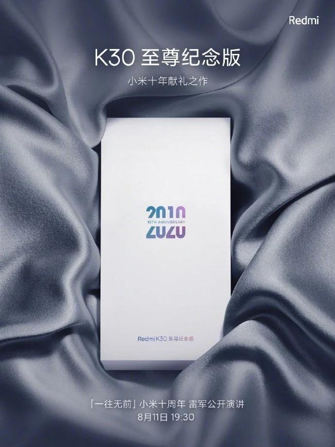"""El Redmi K30 también contará con una versión """"Extreme"""" que sin duda nos sorprenderá. Noticias Xiaomi Adictos"""