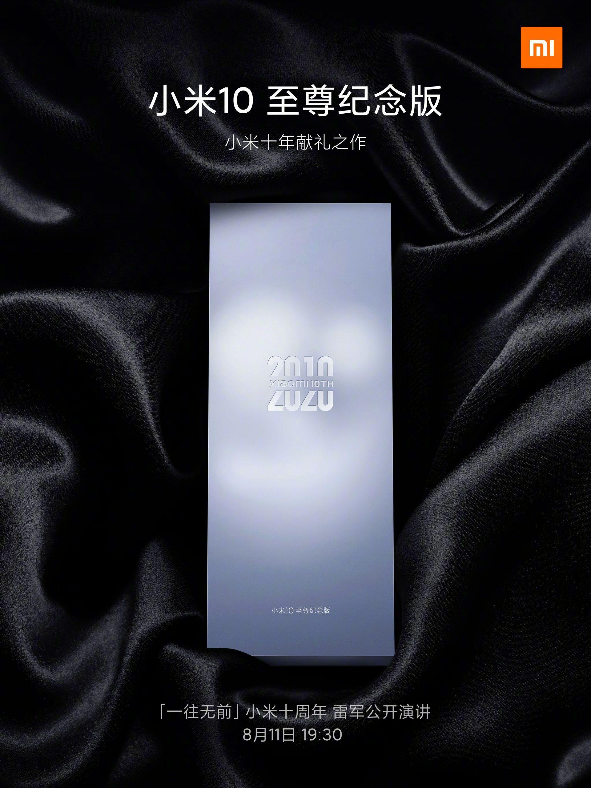 Xiaomi Mi 10 Extreme, así se llamará el nuevo buque insignia de Xiaomi. Noticias Xiaomi Adictos