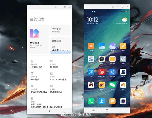 Este nuevo modo de MIUI te permitirá arrastrar archivos entre tu smartphone y un PC o viceversa. Noticias Xiaomi Adictos