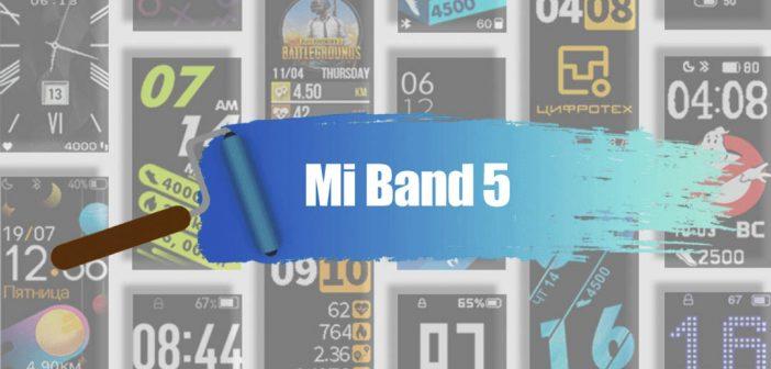 Esta app te permite instalar cientos de fondos personalizados en la Xiaomi Mi Band 5. Noticias Xiaomi Adictos