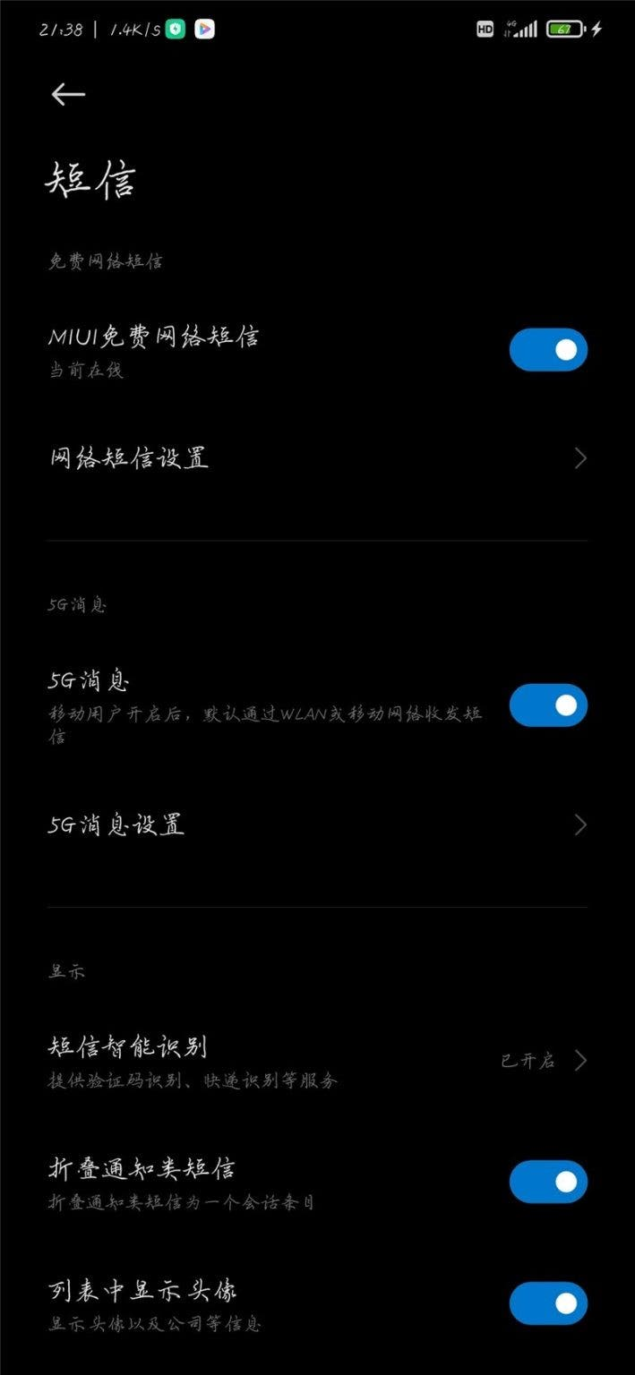 Adiós a los SMS: Xiaomi comienza a integrar los mensajes 5G en algunos de sus dispositivos. Noticias Xiaomi Adictos