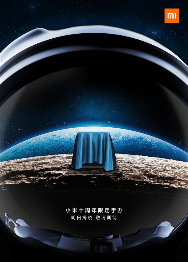 MITU, la mascota de Xiaomi, contará con una edición limitada del 10º aniversario. Noticias Xiaomi Adictos